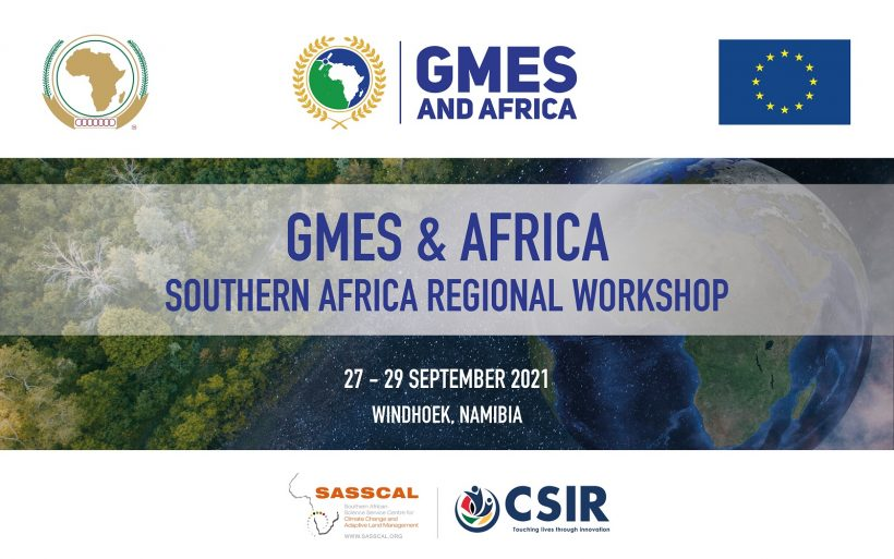 GMES & Africa Southern Africa to hold a Regional Stakeholder Workshop on Earth Observation Technologies